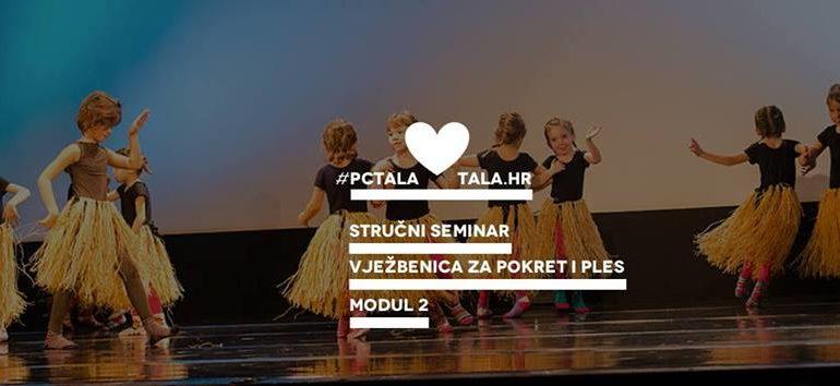 Novi modul Vježbenice za pokret i ples nas očekuje u ožujku 2018. u Zagrebu!